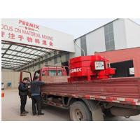 China Low Noise Refractory Castable Mixer Machine 900kgs Red Color on sale