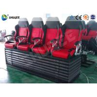 Quality 5D Digital Theater System PU Leather Seats Pneumatic / Hydraulic / Electronic wholesale