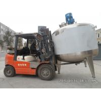 Quality Stainless Steel Mixing Tanks and Blending Magnetic Tanks Stainless Steel Food Sanitary 1000L Milk Mixing Vat wholesale