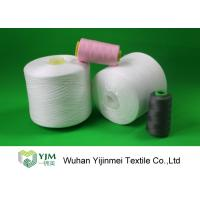 Quality High Strength Polyester Strong Polyester Thread For High Speed Sewing Machine wholesale