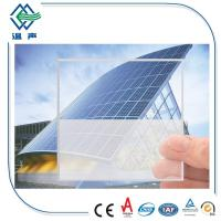 Quality 3.2mm , 4mm SPF Certificate Solar Panel Glass , Solar Cell Panel Module Glass wholesale