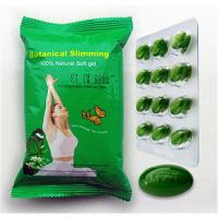 Quality Anti-Fake Version!!! Meizitang Botanical Slimming Capsule. wholesale
