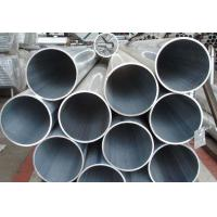 Quality High Strength  6061 Thin Wall Aluminum Tubing Corrosion Resistance Thin Wall Aluminum Pipe wholesale