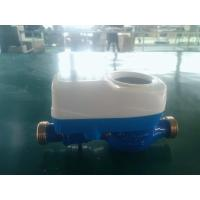 Quality MBUS Remote Read Water Meter / Smart Water Meter With LCD Display High Sensitivity wholesale