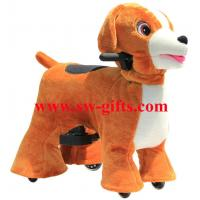 China Coin operated kid electric rides stuffed animal toys kiddie ride china supplier on sale