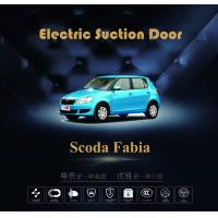 Quality Universal Automatic Smooth Car Door Closer With Safety Lock For Skoda Fabia wholesale