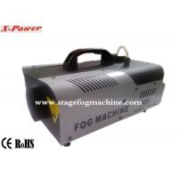 Quality Portable DMX512 Stage Fog Machine 900Watt CE/ROHS  Approved  For home, Weeding, Live Concerts  X-06D wholesale