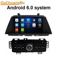 Quality Ouchuangbo Quad core android 6.0 system for Zotye Domy X5 support gps navigation bluetooth music wifi wholesale
