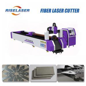 China 1.5KW Metal Tube Fiber Laser Cutting Machine for Round Tube, Square Tube RL-T3015-1500 on sale