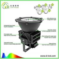 Quality IP65 125w Industrial LED High Bay Lighting For Factory Warehouse wholesale