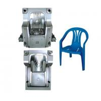 Quality High quality Plastic injection Chair Mold moulds plastic product wholesale
