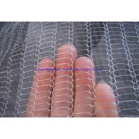 Quality Crochet Weaving Compressed Knitted Wire Mesh Filtering Screen Flat / Corrugated Type wholesale