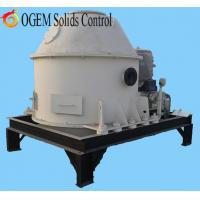 Cheap drilling cutting dryer,vertical centrifuge,cuttings dryer,basket screen for sale