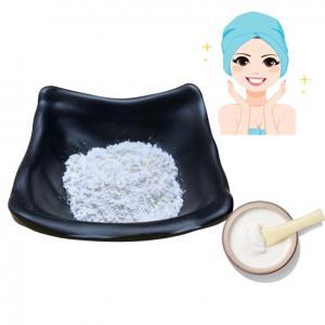 China Safe White Glabridin 40% Powder 90% 98% Skin Antioxidation Pollut Free on sale