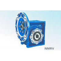 China ALUMINUM WORM GEAR SPEED REDUCER on sale