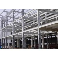 China Q345B H Section Car Garage Steel Frame For Commercial Center / Aircraft Hangars on sale