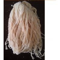 China Salted Sheep and Hog Casing Hog Casings for Sausage 90M on sale