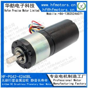 China 420RPM Planetary Gea Brushless DC Electric Motor High Torque on sale