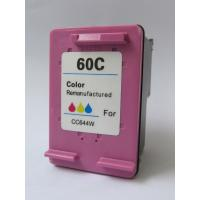 Quality 2012 manufactured quality refillable ink cartridge for C1823D wholesale