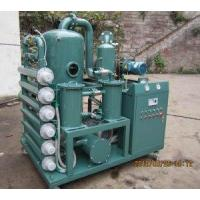 Quality High Vacuum Insulation Oil Purifier wholesale