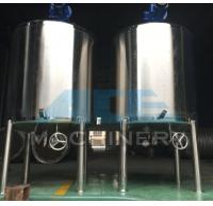 Quality 1200litres Sanitary Vacuum Liquid Mixing Tank (ACE-JBG-Ba) wholesale
