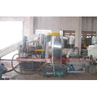 Quality film recycling machine wholesale