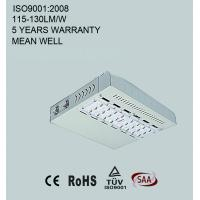 Buy cheap Modular design 50W LED street light with Meanwell driver Lumileds chips from wholesalers