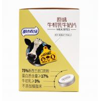 Quality 16g Eco Friendly Colostrum Healthy Milk Tablet , Compressed Milk Tablet Snack wholesale