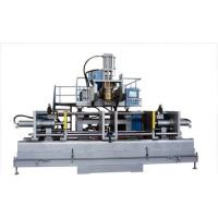 Quality Extrusion Blow Molding Machine(double station) wholesale