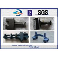Buy cheap Forged Railroad Accessories Fastner Rail Shoulder Weld-on Shoulder from wholesalers