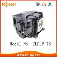 China ELPLP78 / V13H010L78 Replacement Projector Lamp Bulb for Epson Projectors EB-S03/EB-98 on sale