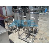 Cheap Reliable Quality Mobile Liquid Storage Tank(Ointment,Cream,Lotion) for sale