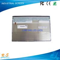 CHIMEI 12.1'' industrial led / lcd display panel G121I1-L01 LVDS interface WXGA 1280x800