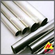 Quality Aluminium Alloy Tube wholesale