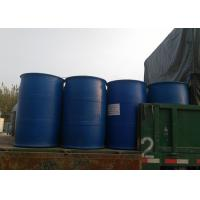 China Industrial Polycarboxylic Acid Concrete Admixture Superplasticizer For Construction on sale