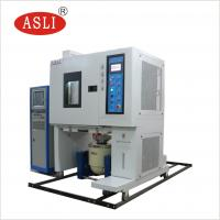 China TUV Environmental Shaker Vibration Test Temperature Climatic Combined Vibration Chamber on sale