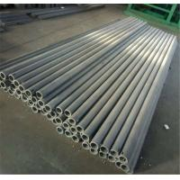 Quality sic pipe used to roller furnance wholesale