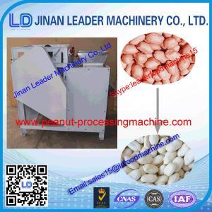 China high capacity high effiency wet type peanut peeling machine for peanut/nuts/almond on sale