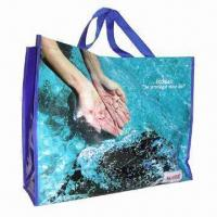 Buy cheap PP Woven Bag, Customized Designs are Welcome from wholesalers