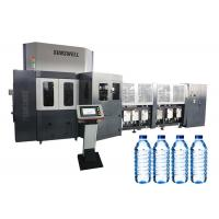 China Zhangjiagang Factory Price PET Bottle Water Blowing Filling Capping Combiblock combi manufacturer on sale