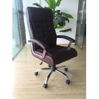 Quality Traditional Black Office Furniture Chairs Adjustable Height Indoor Application wholesale