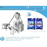 Quality washing powder weighting packaging machine,automatic detergent powder packing machine from A to Z wholesale