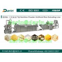 Quality Nutrition Baby Milk Making Machine wholesale