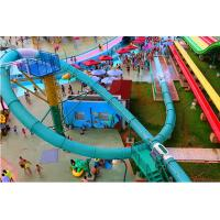 Cheap Water Park Slide Aqua Loop Big Water Slides Adult Swimming Pool Water Slide for sale