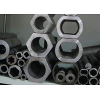 China seamless carbon steel special-shape tube on sale