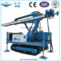 Quality MDL-135H High Hoist Rig Anchor Drilling Rig Crawler Mounted Multifunctional Rig wholesale
