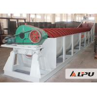 Buy cheap Spiral Sand Washing Machine , Sand Cleaning Equipment Capacity 20 - 50 TPH from wholesalers