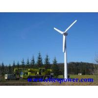 Quality Ettes Power Small Wind Turbine Generators wholesale