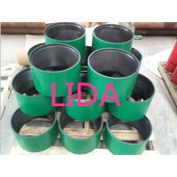 Buy cheap CASING AND TUBING COUPLING from wholesalers