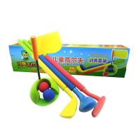 Quality Rubber foam golf toy wholesale